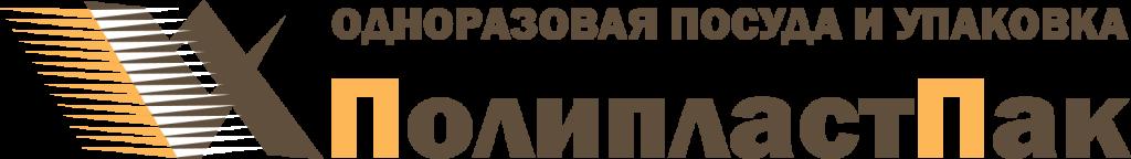 логотип Полипластпак